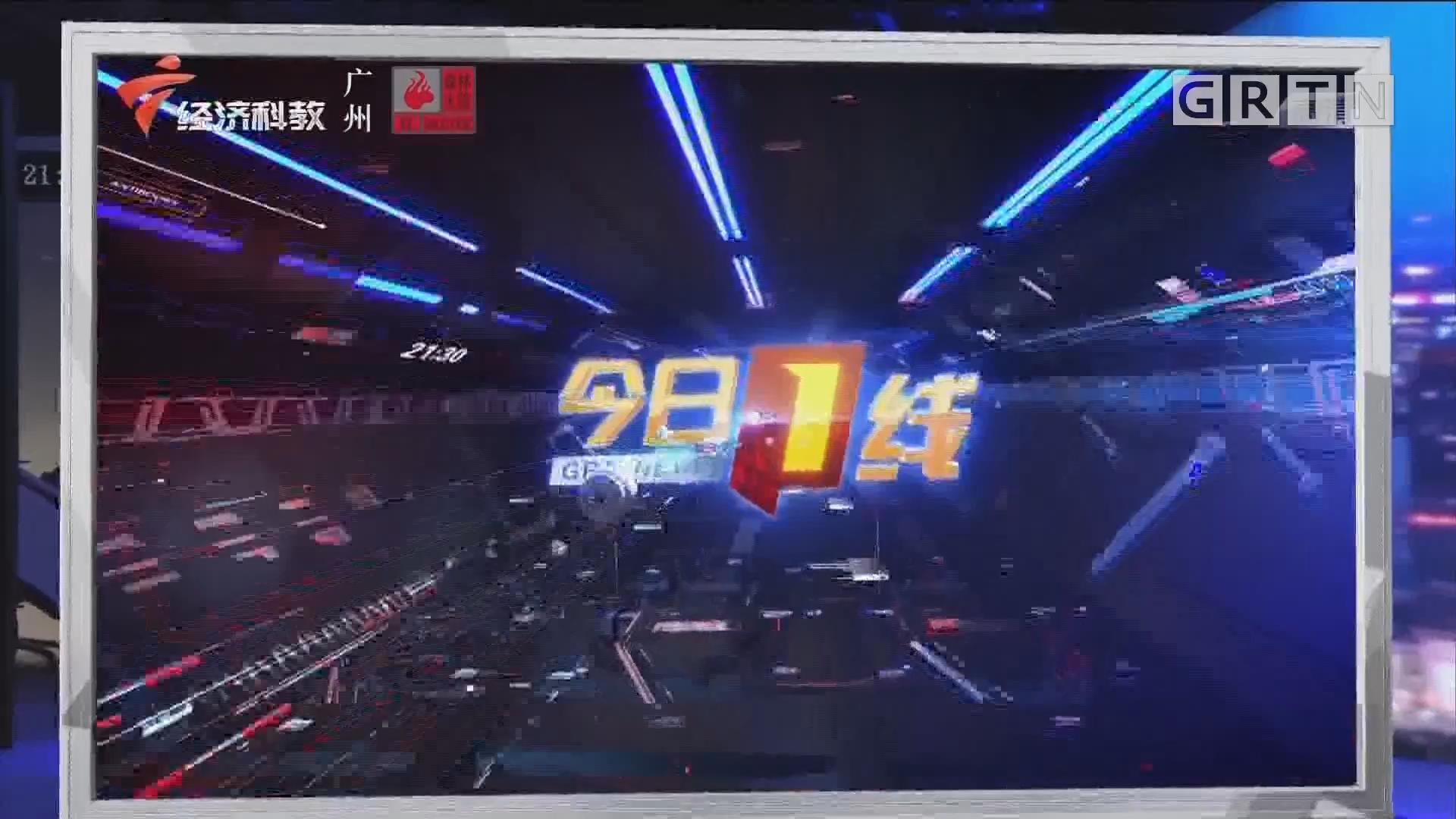 "[HD][2020-01-16]今日一线:聚焦广东两会:深圳地铁站点AED全覆盖 急救屡立""奇功"""