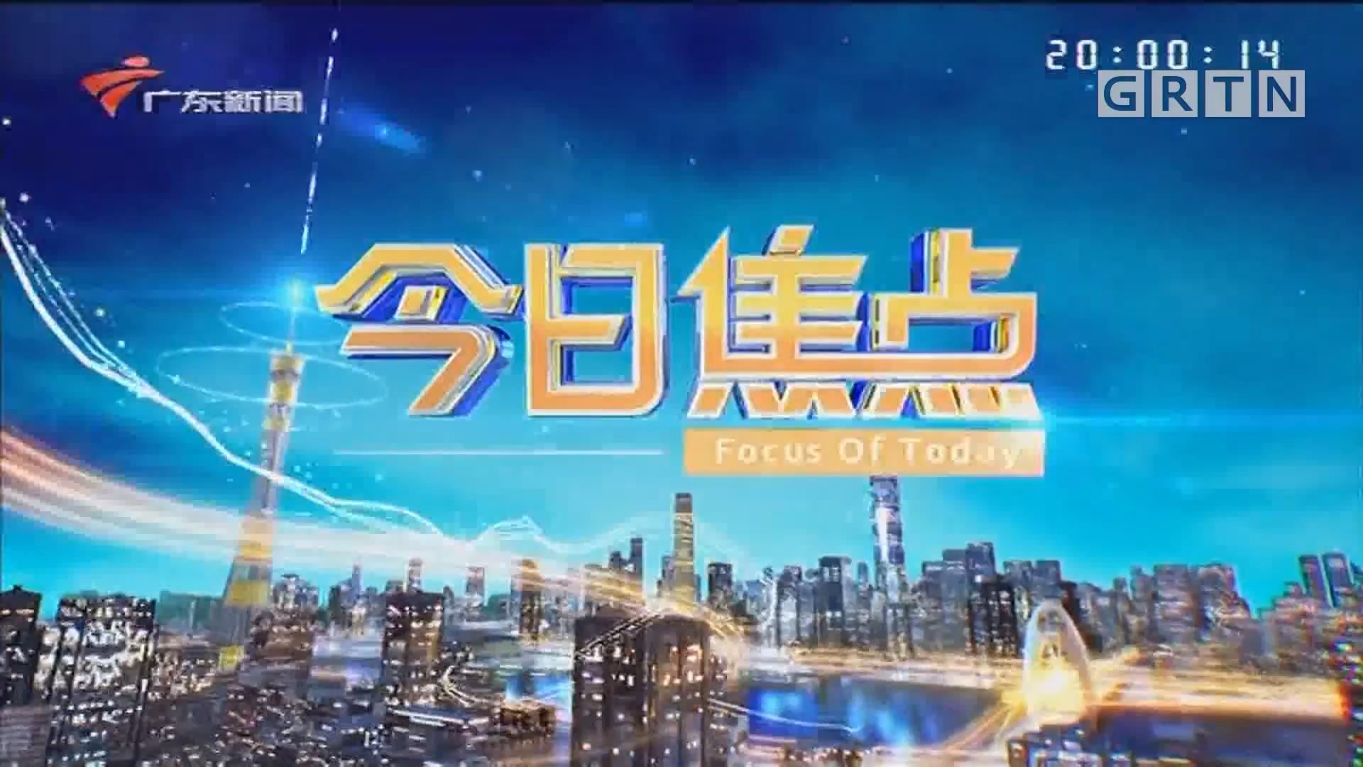 [HD][2020-01-29]今日焦点:武汉汉口医院:记者深入隔离病房 直击医护人员救治病患