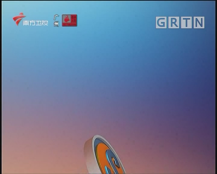 """[2020-01-22]城事特搜:广州""""的哥""""收到暖心拜年视频"""