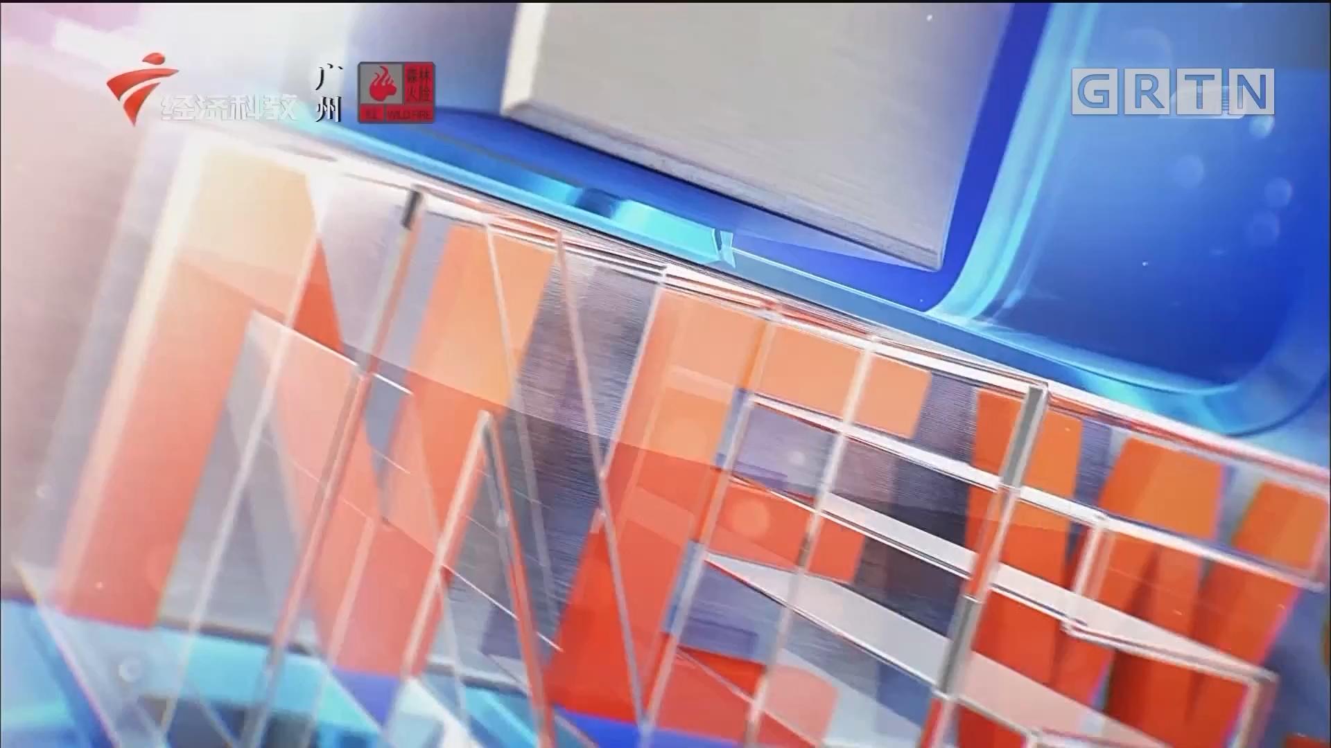 "[HD][2020-01-22]南方财经报道:南粤美丽乡村行 韶关翁源青云村:""一村一品""帮扶 扁豆助民致富"