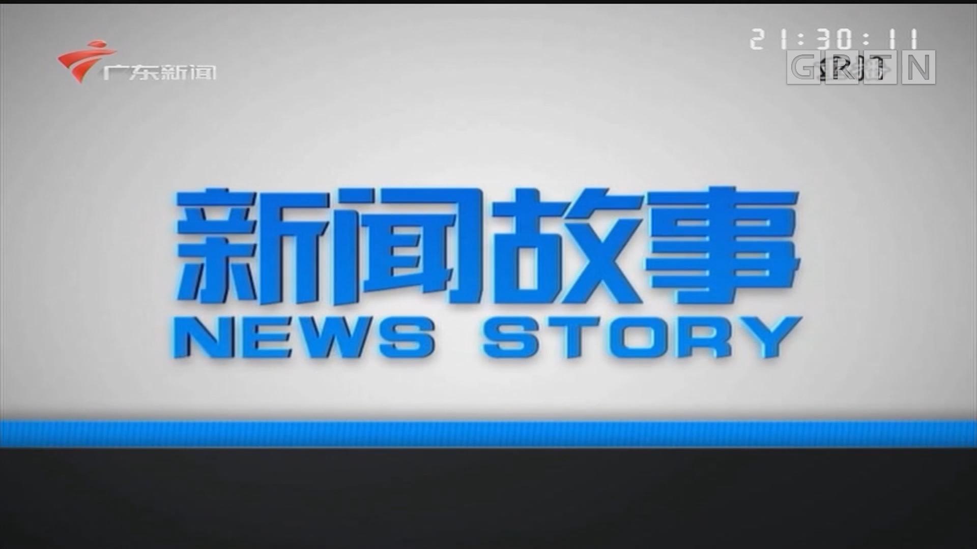 [HD][2020-01-24]新聞故事:百萬古銅錢
