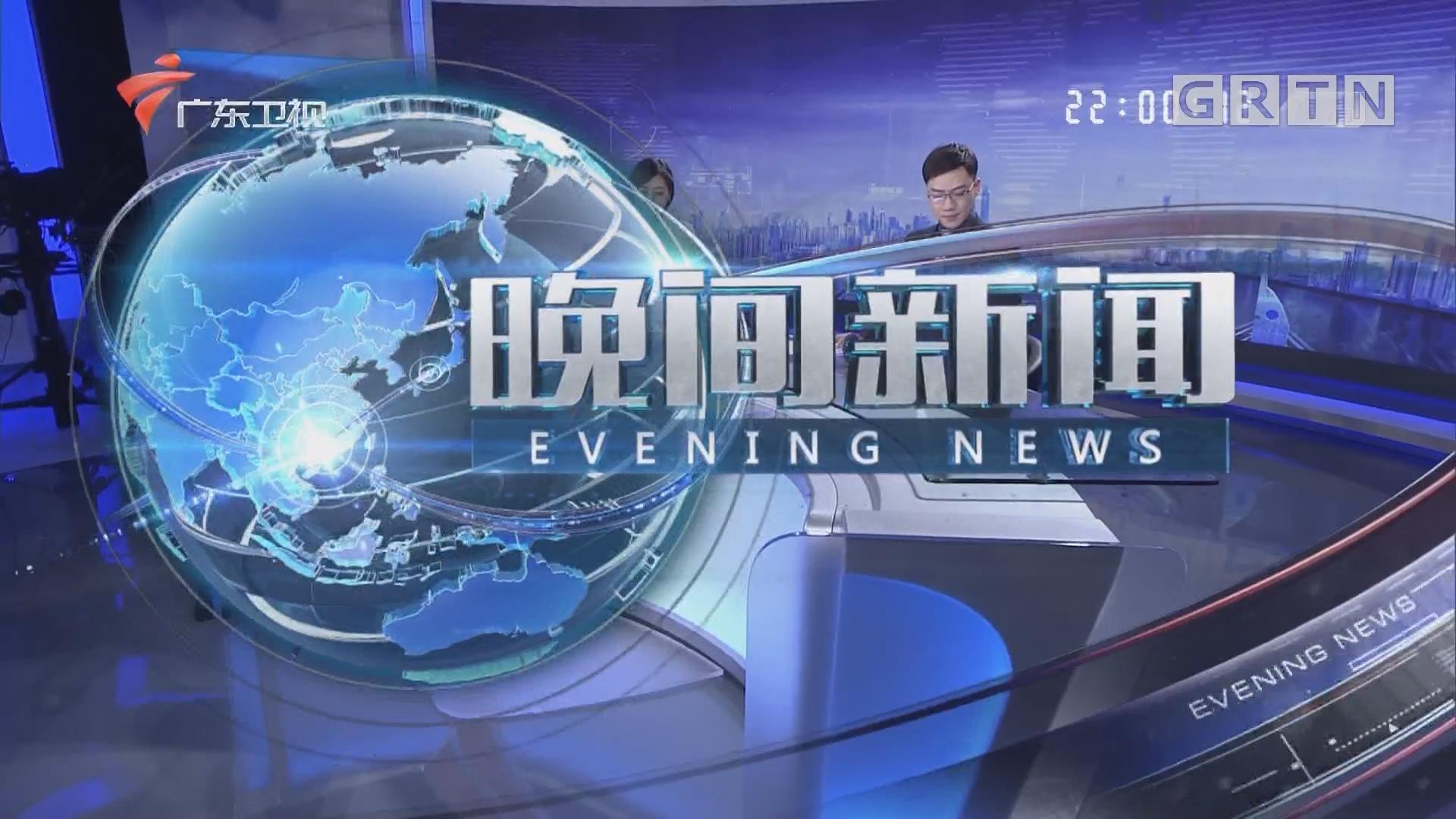 """[HD][2020-01-08]晚间新闻:2020""""政策红包"""" 助力农民增收致富"""