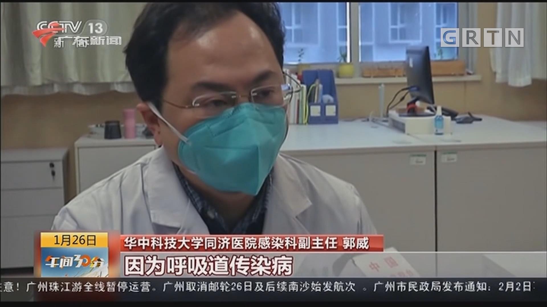 抗击新型冠状病毒感染的肺炎疫情:湖北全力抗击疫情 各地紧急驰援