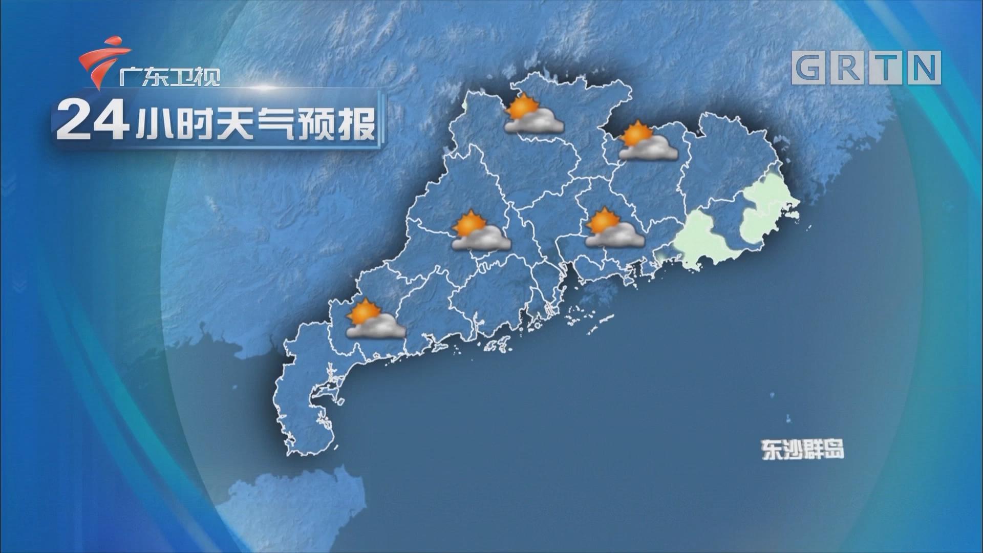 [HD][2020-01-12]广东天气预报