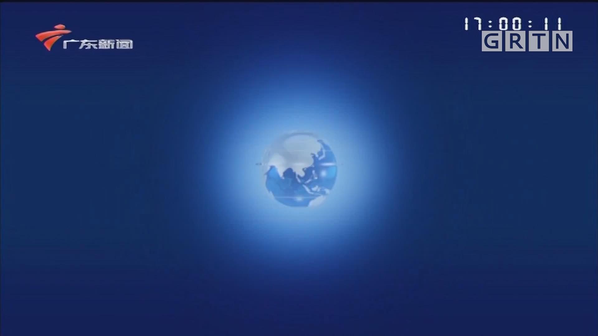 [HD][2020-02-24-17:00]正点播报:广东 企业复工复产防控检查不放松