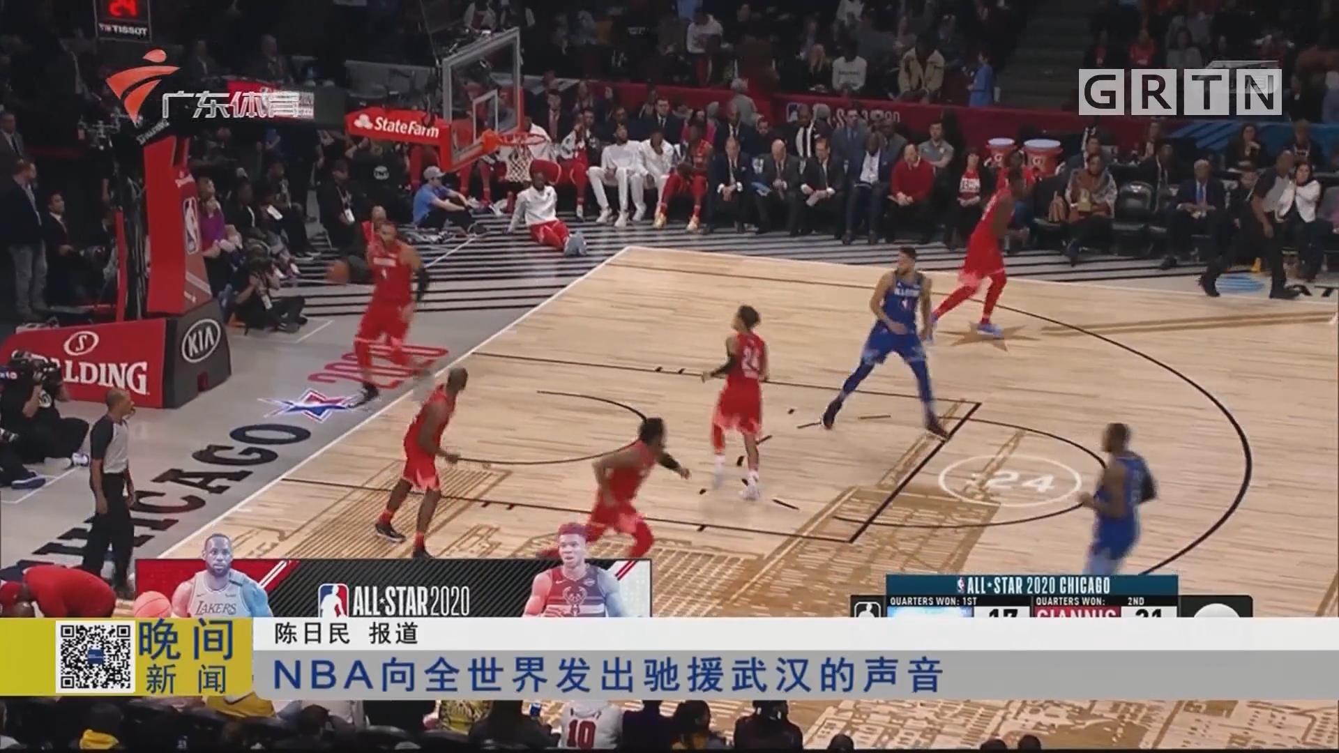 NBA向全世界发出驰援武汉的声音