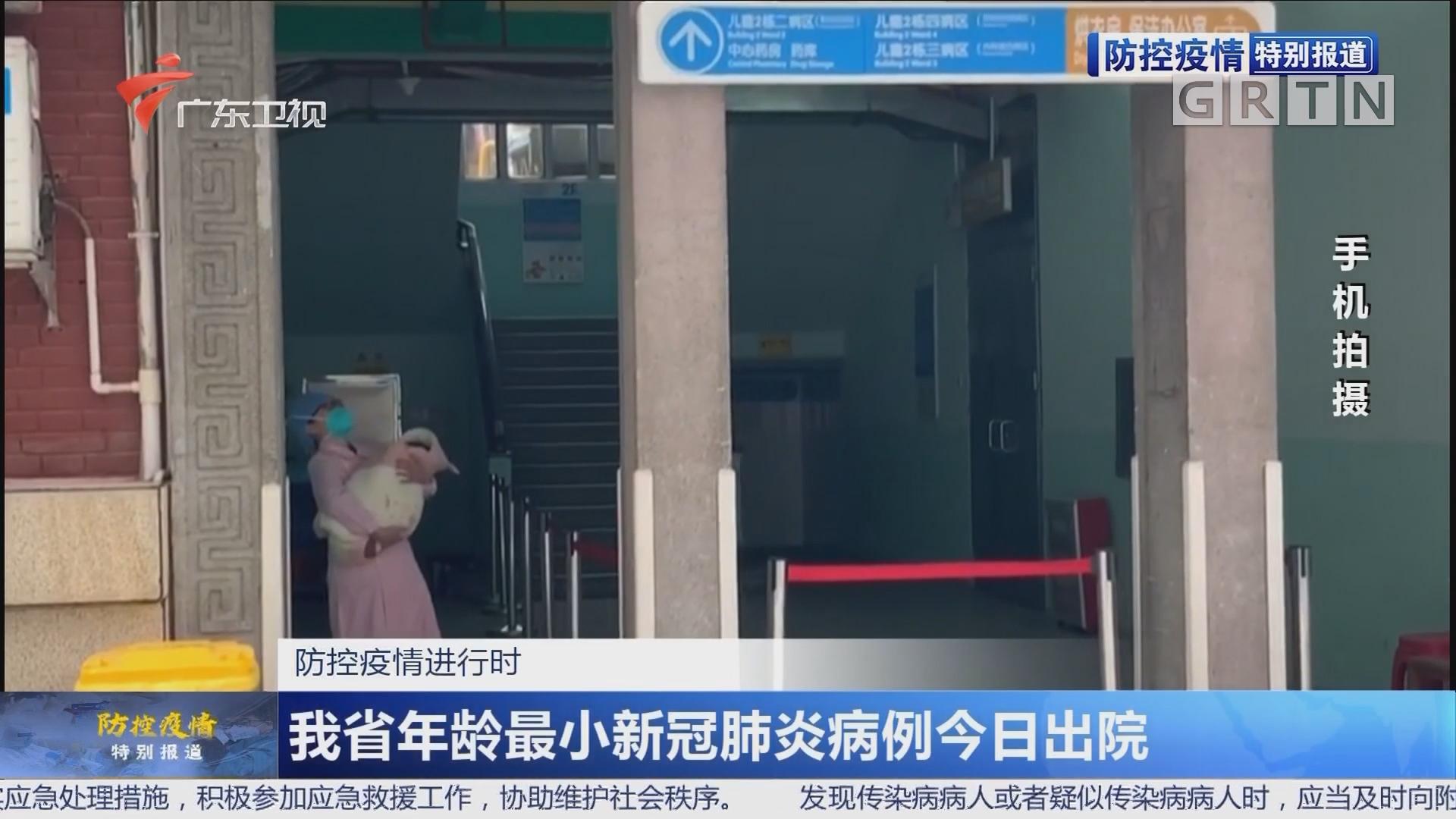 广东多名新冠病毒感染的肺炎患者出院