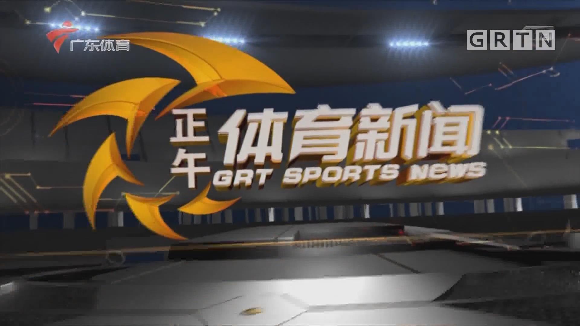 [HD][2020-02-15]正午体育新闻:欧足联官方:因违反财政公平法案 曼城将在欧战禁赛两年