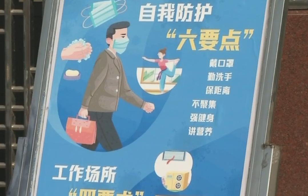 广东:卫生监督部门加强监督指导