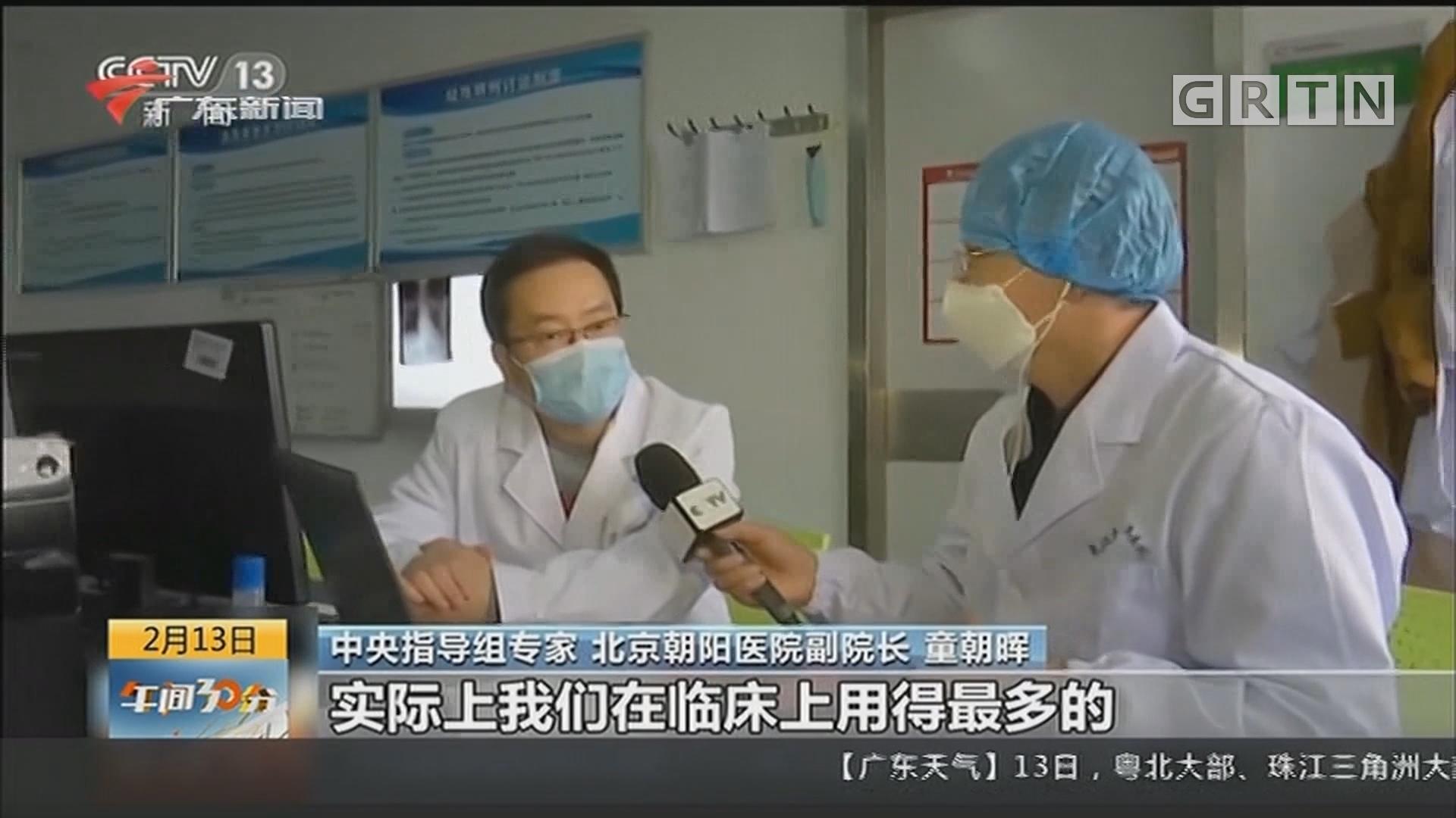 专家解读:湖北省将临床诊断病例纳入确诊病例数