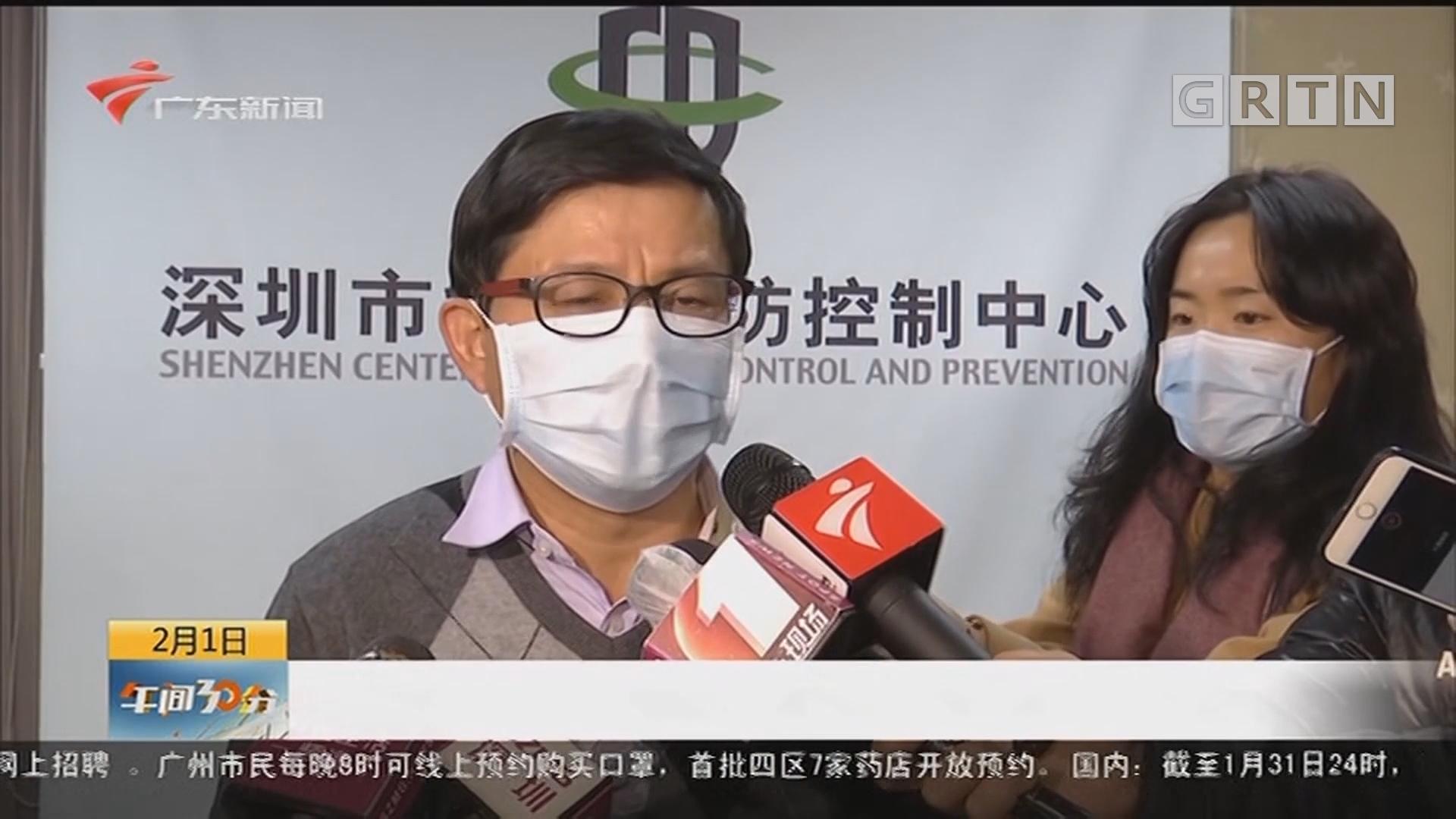 深圳:首次公布确诊病人曾逗留场所