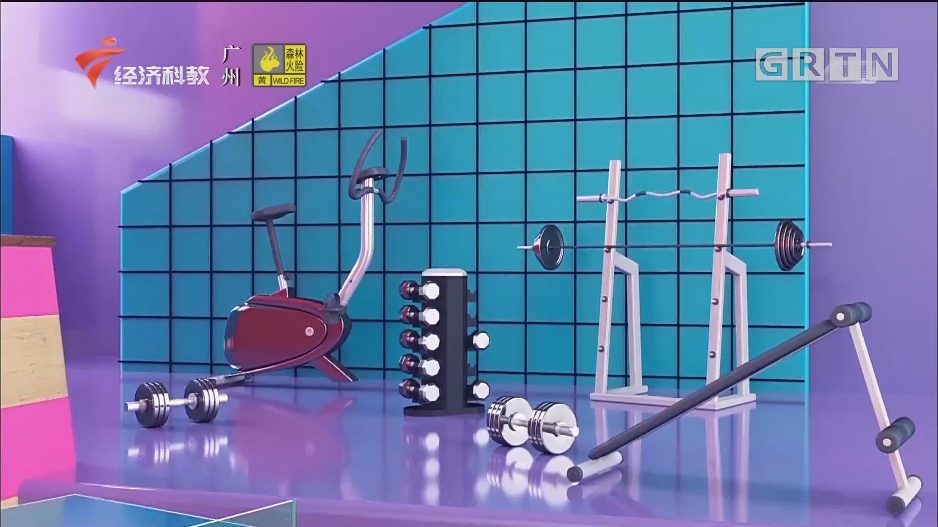 [HD][2020-02-19]经视健康+:名医来了:保护腿部小妙招
