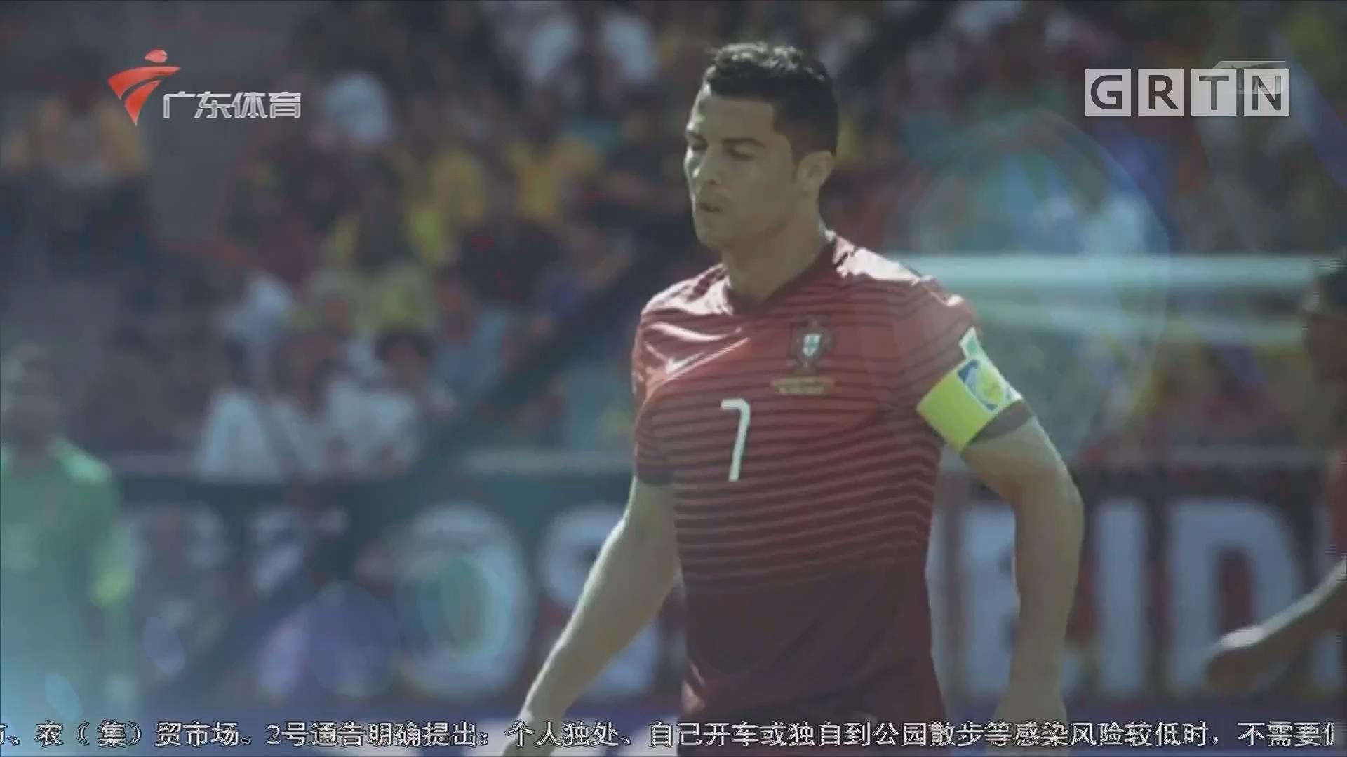 [HD][2020-02-14]足球星视界