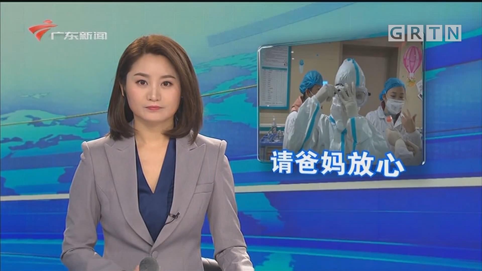 [HD][2020-02-03-15:00]正点播报:广州深圳新增共44例 广州首次在门把手上发现新型冠状病毒踪迹