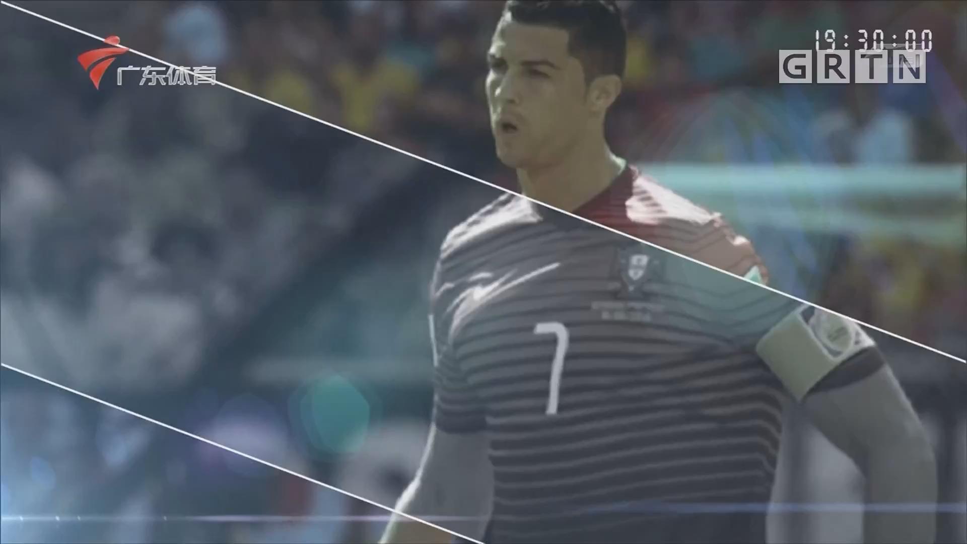 [HD][2020-02-10]足球星视界
