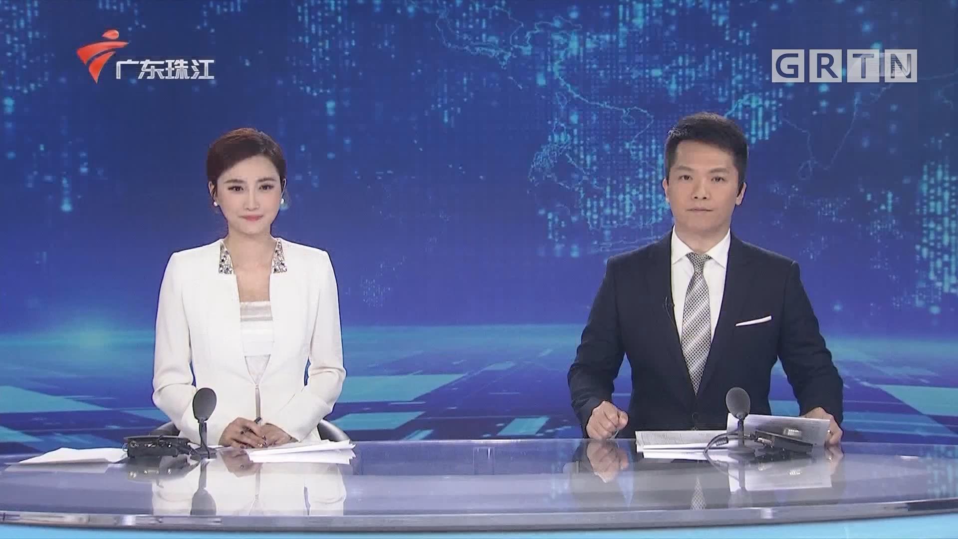 [HD][2020-02-18]珠江新闻眼:三个首次!疫情形势进一步出现向好变化