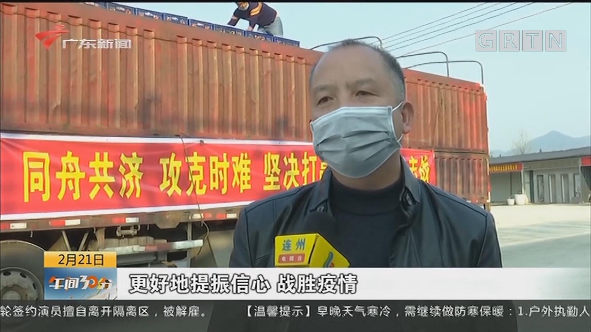 清远连州100吨砂糖橘送往湖北荆州