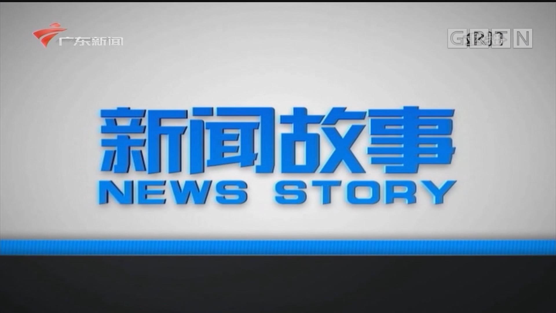 [HD][2020-02-24]新闻故事:养卡之祸(上)