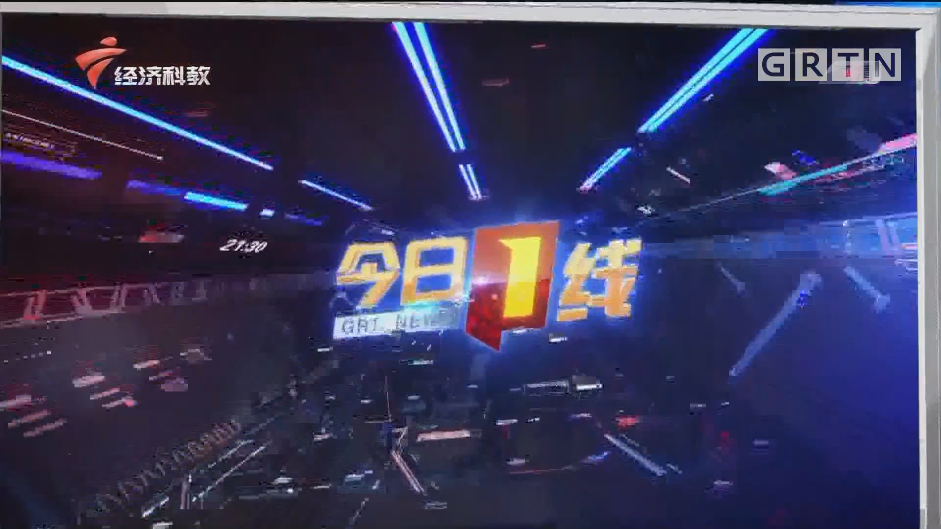 [HD][2020-02-12]今日一线:广州海珠:保利天悦小区确诊6例 全栋楼住户分批转移隔离观察
