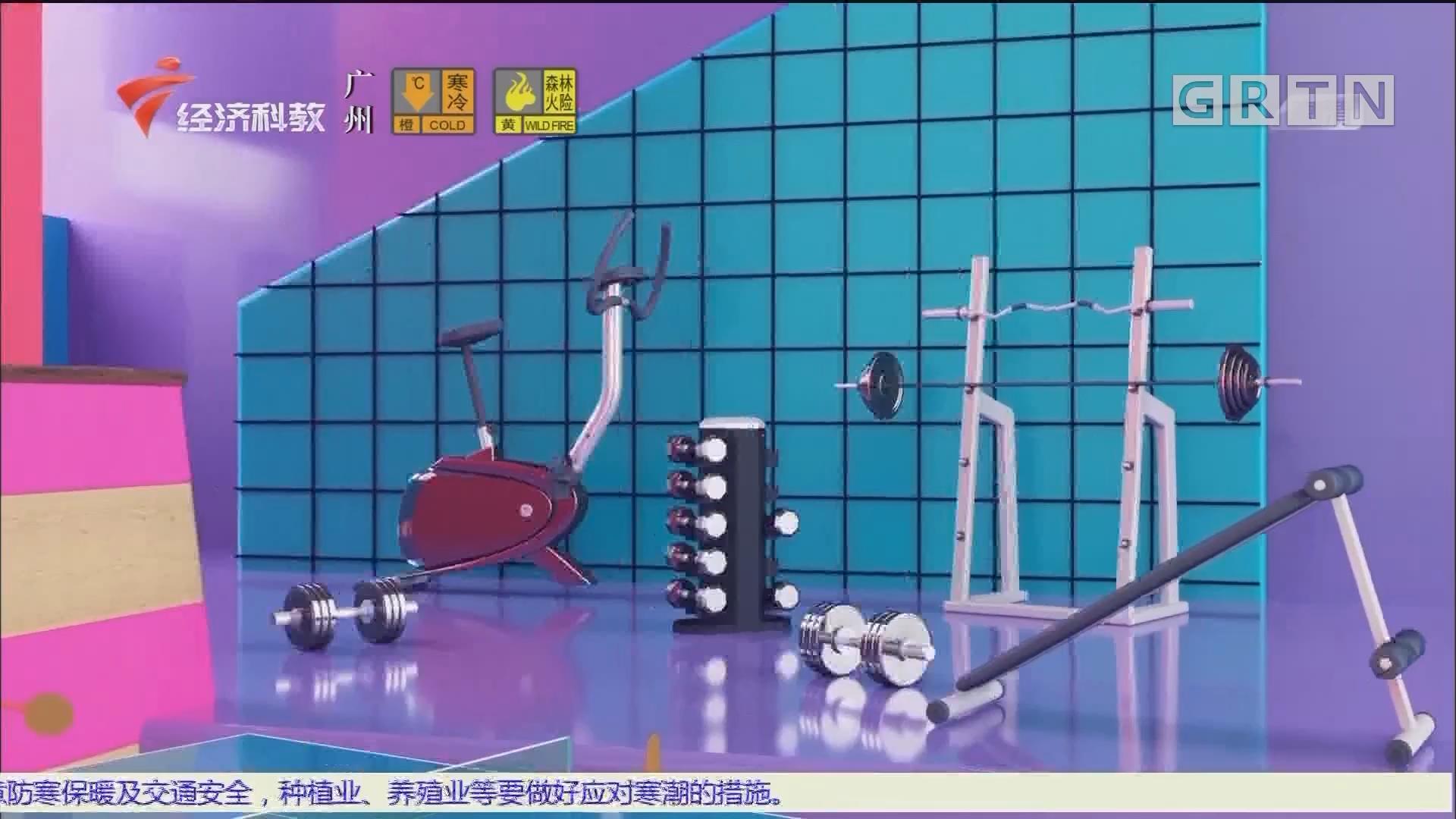 [HD][2020-02-17]经视健康+:名医来了:保护腿部小妙招
