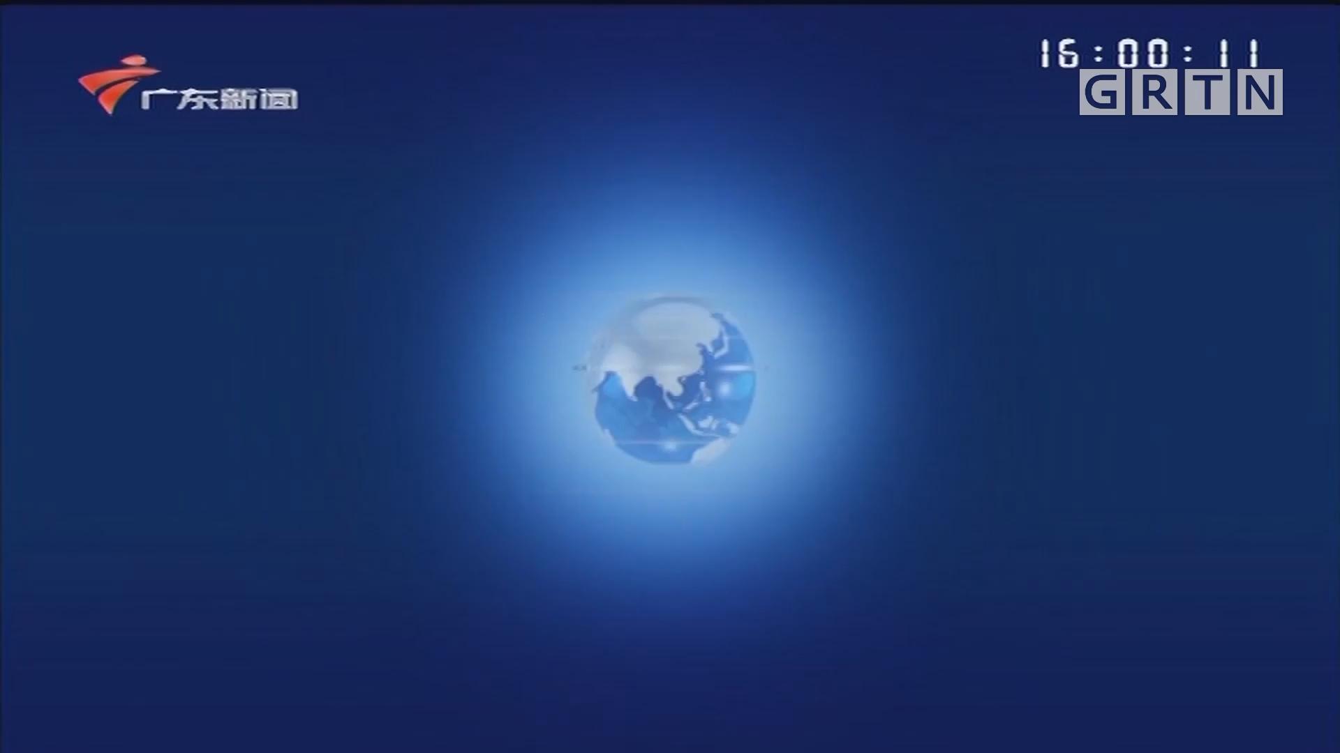 [HD][2020-02-11-16:00]正点播报:广东省政府举行疫情防控发布会
