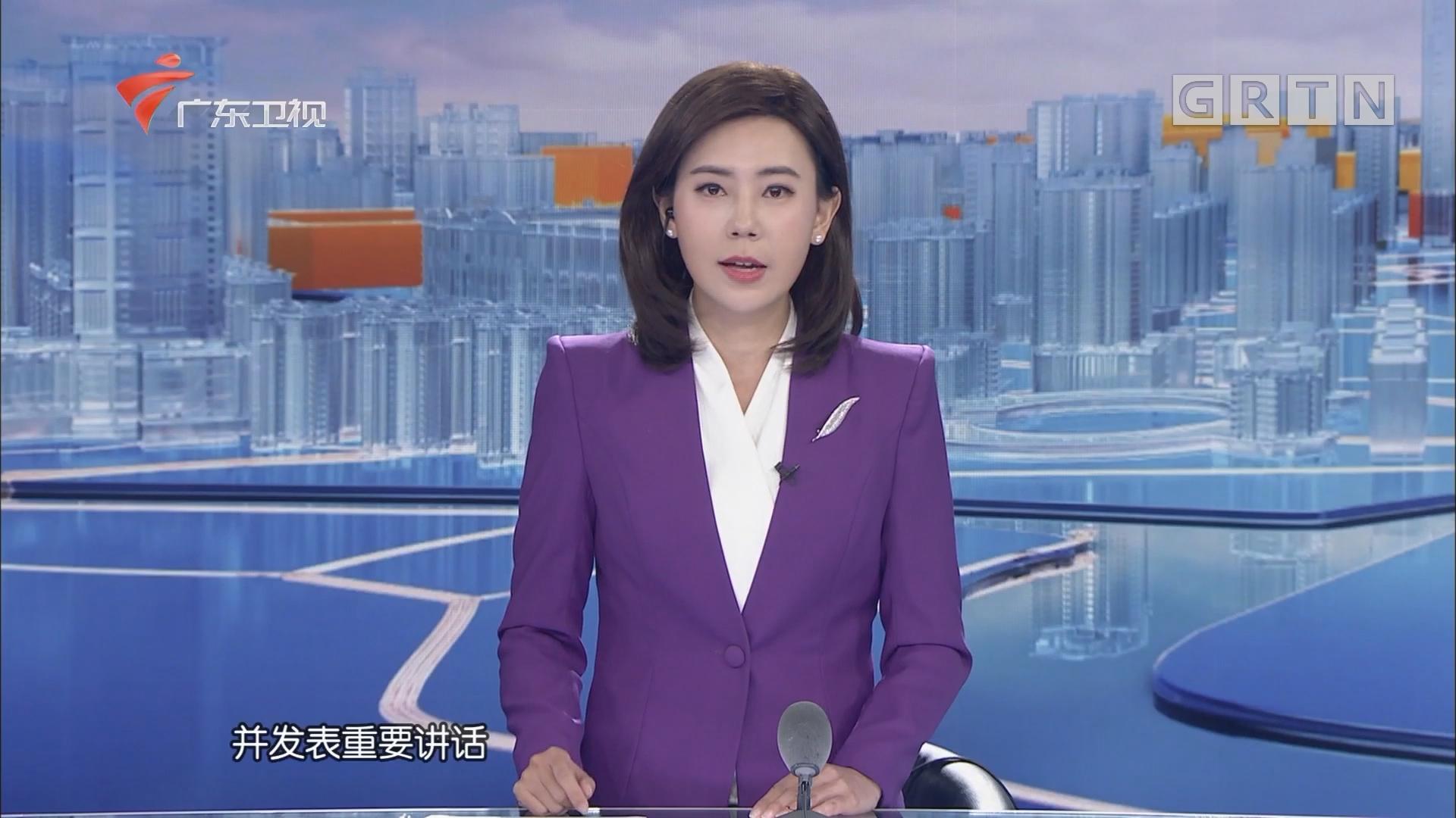 习近平总书记主持召开中央全面依法治国委员会第三次会议并发表重要讲话