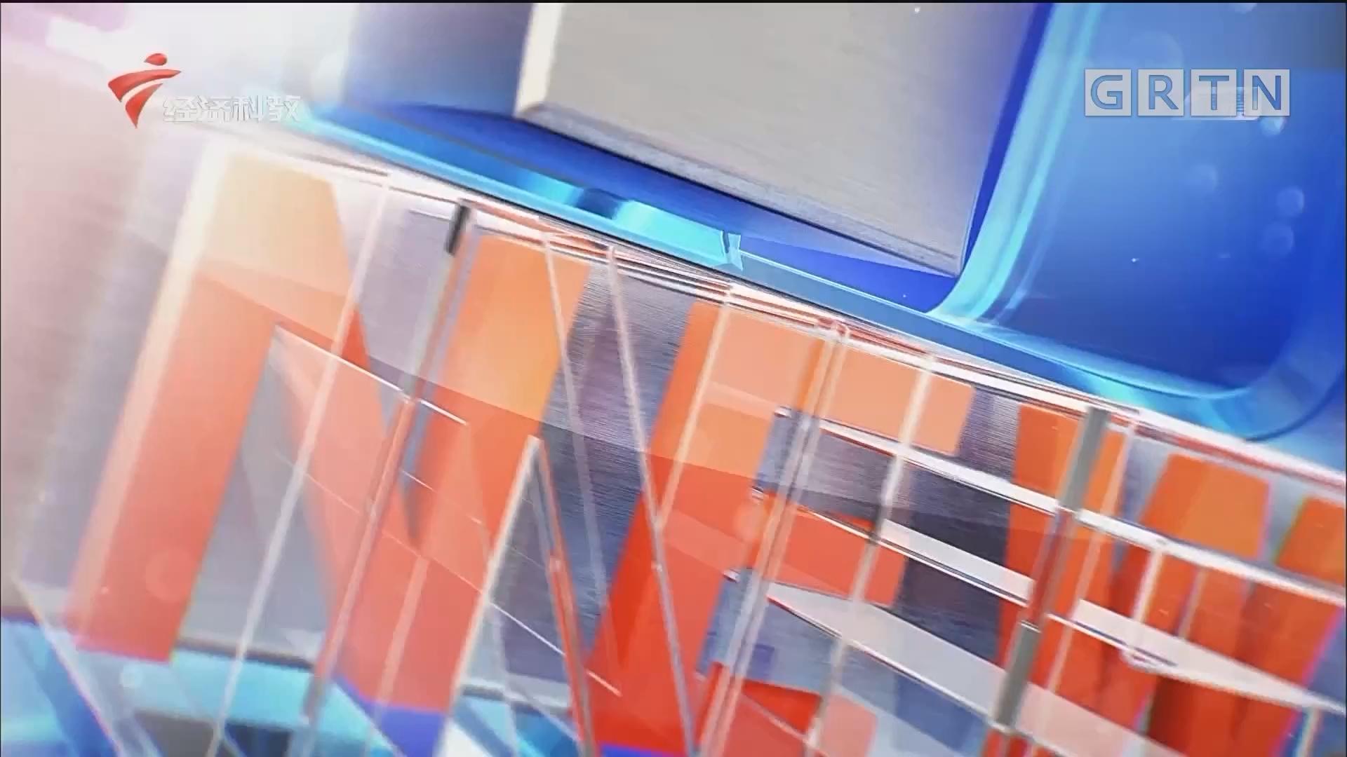 [HD][2020-02-12]南方财经报道:国务院联防联控机制新闻发布会:严禁以简单粗暴方式限制企业复工复产