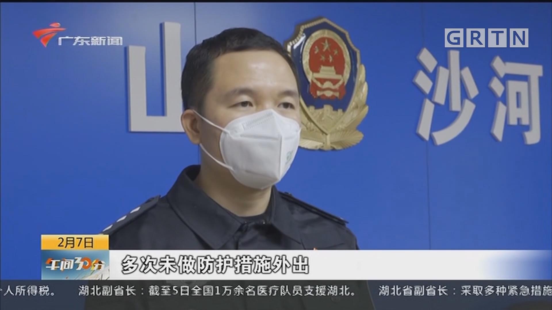 深圳:拒绝检查还逃跑 患者被立案侦查