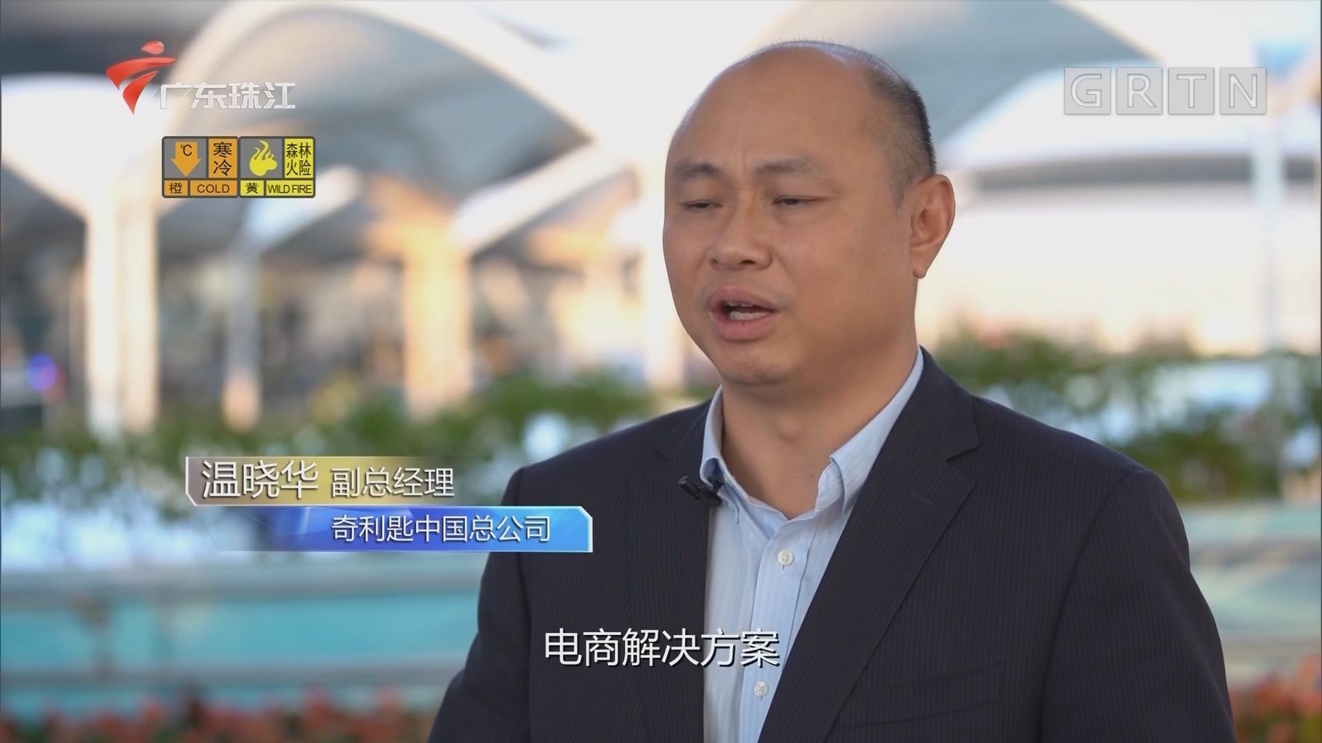 广深港澳科技创新走廊——聚能湾区 连接世界(二)