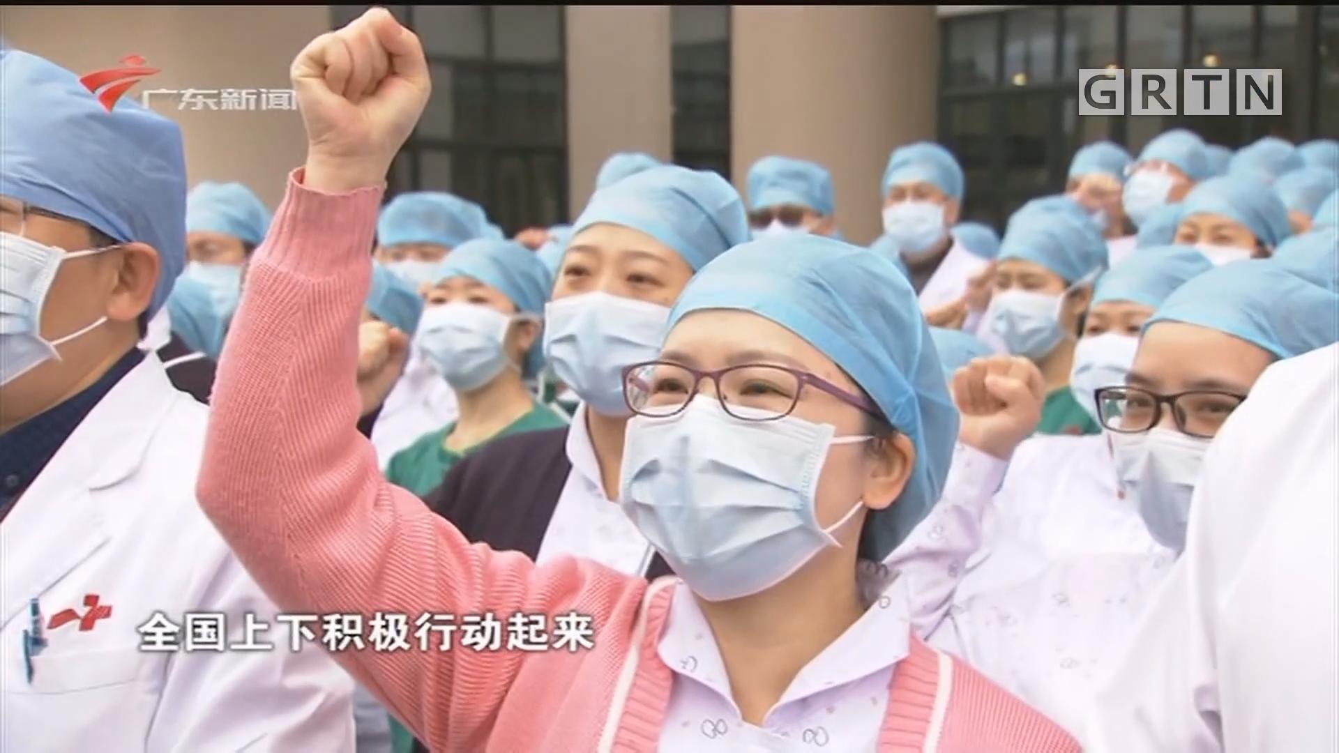 [HD][2020-02-02]权威访谈:抗击疫情 广东在行动