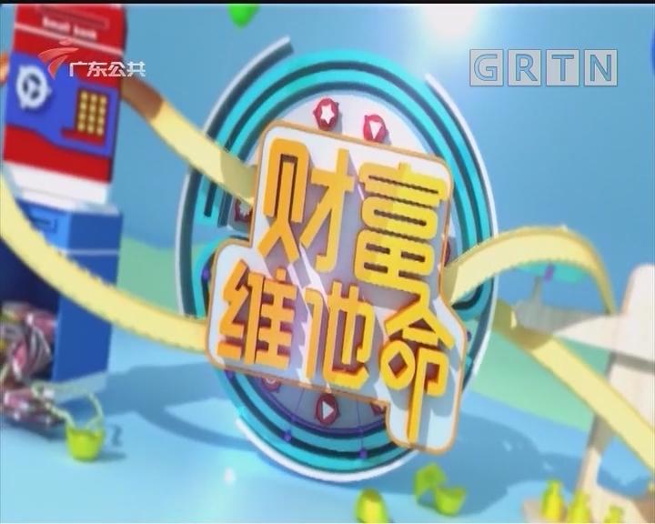 [2020-02-16]财富维他命:你所不知道的中国通信行业!