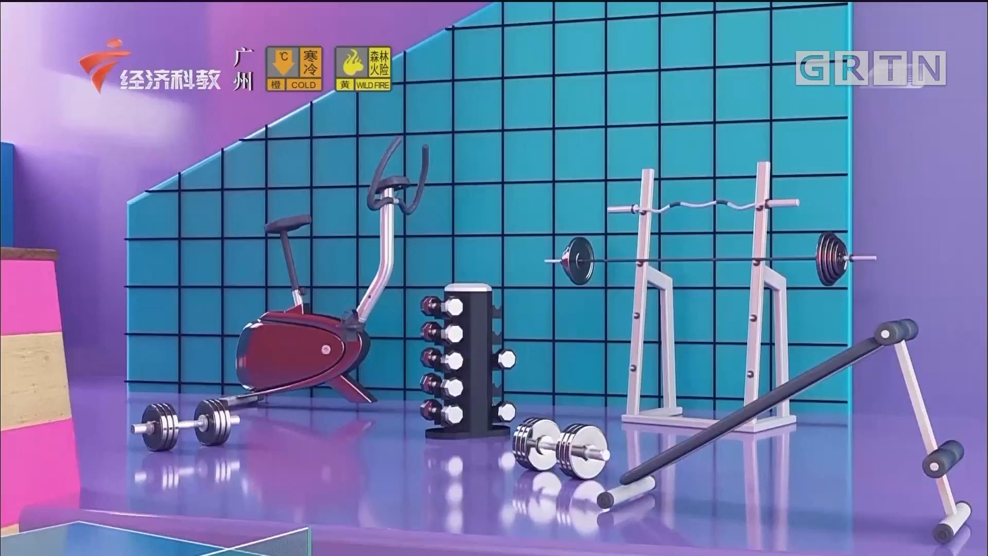 [HD][2020-02-18]经视健康+:名医来了:保护腿部小妙招