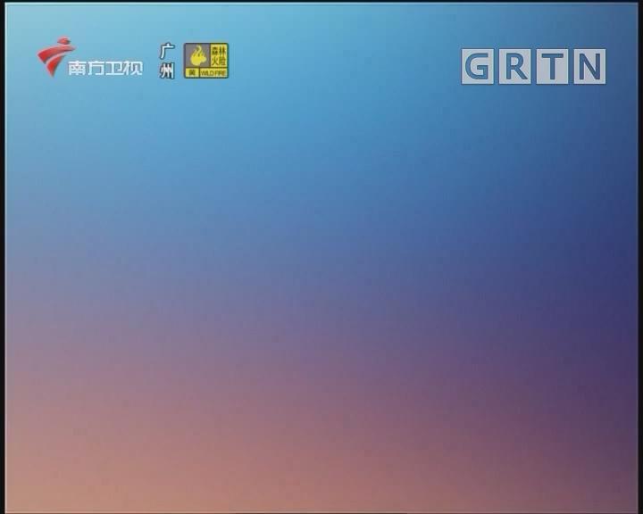 [2020-02-23]城事特搜:钟南山视频慰问一线医护人员