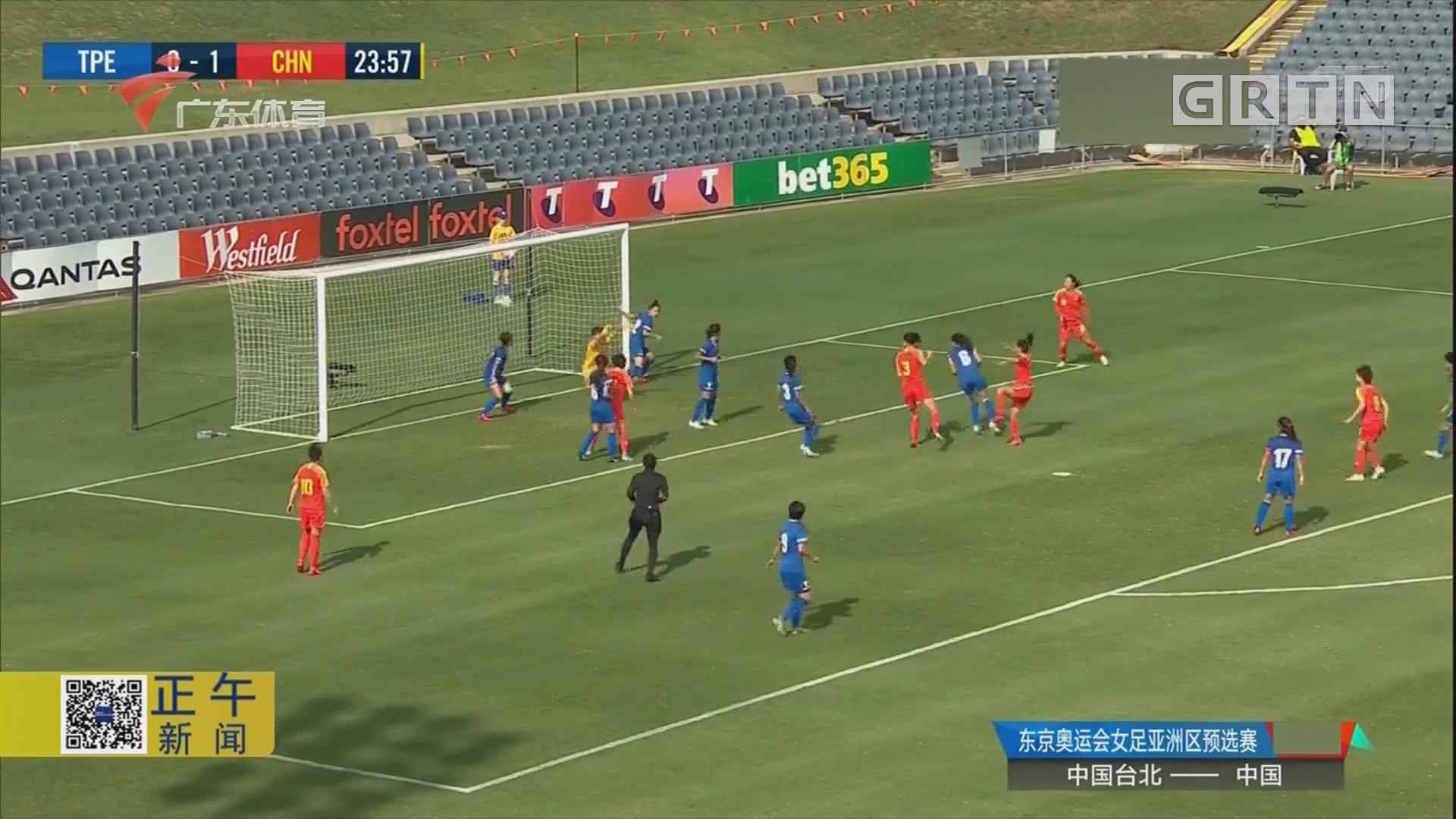 中国女足大胜锁定奥运资格