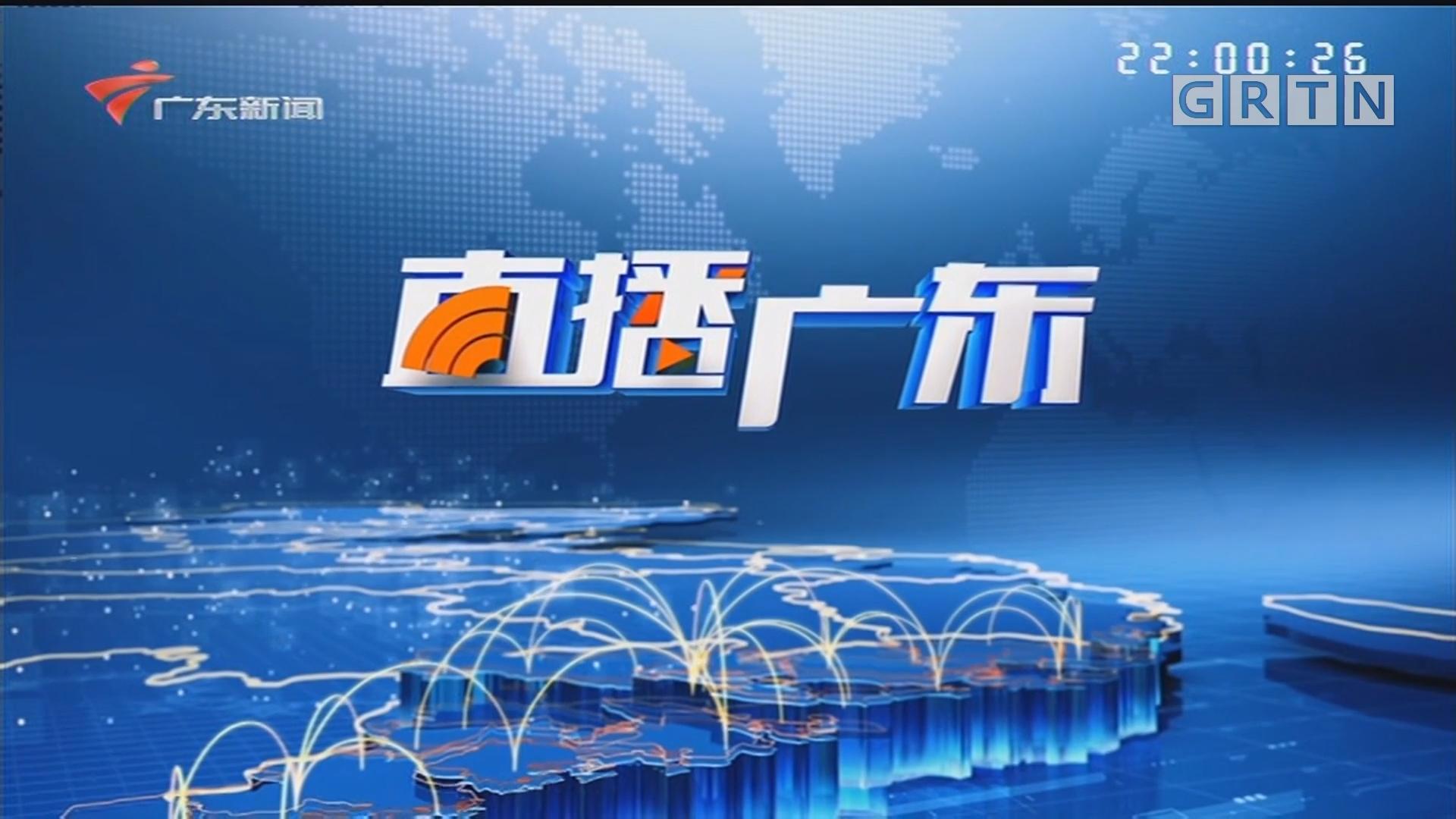[HD][2020-02-15]直播广东:制定空调运行指南 阻止疫情蔓延扩散