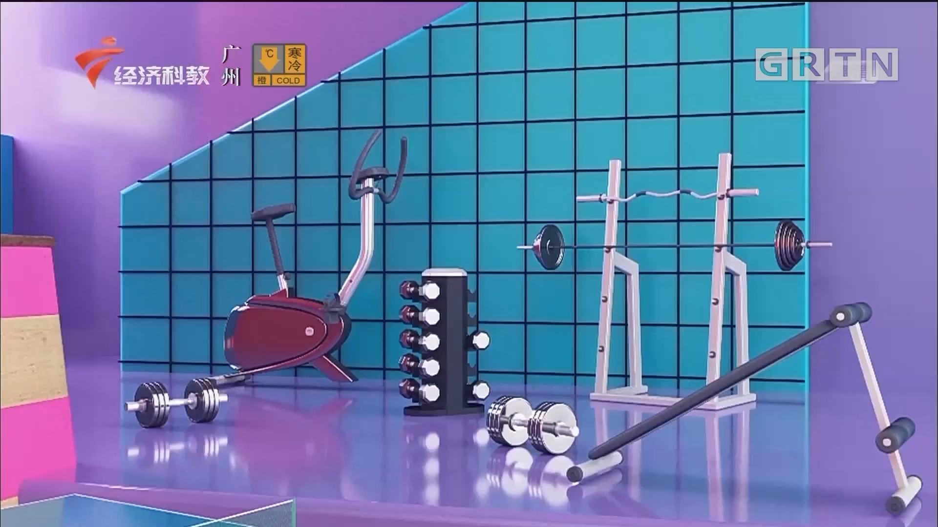 [HD][2020-02-16]经视健康+:名医来了:腰 你还好吗?