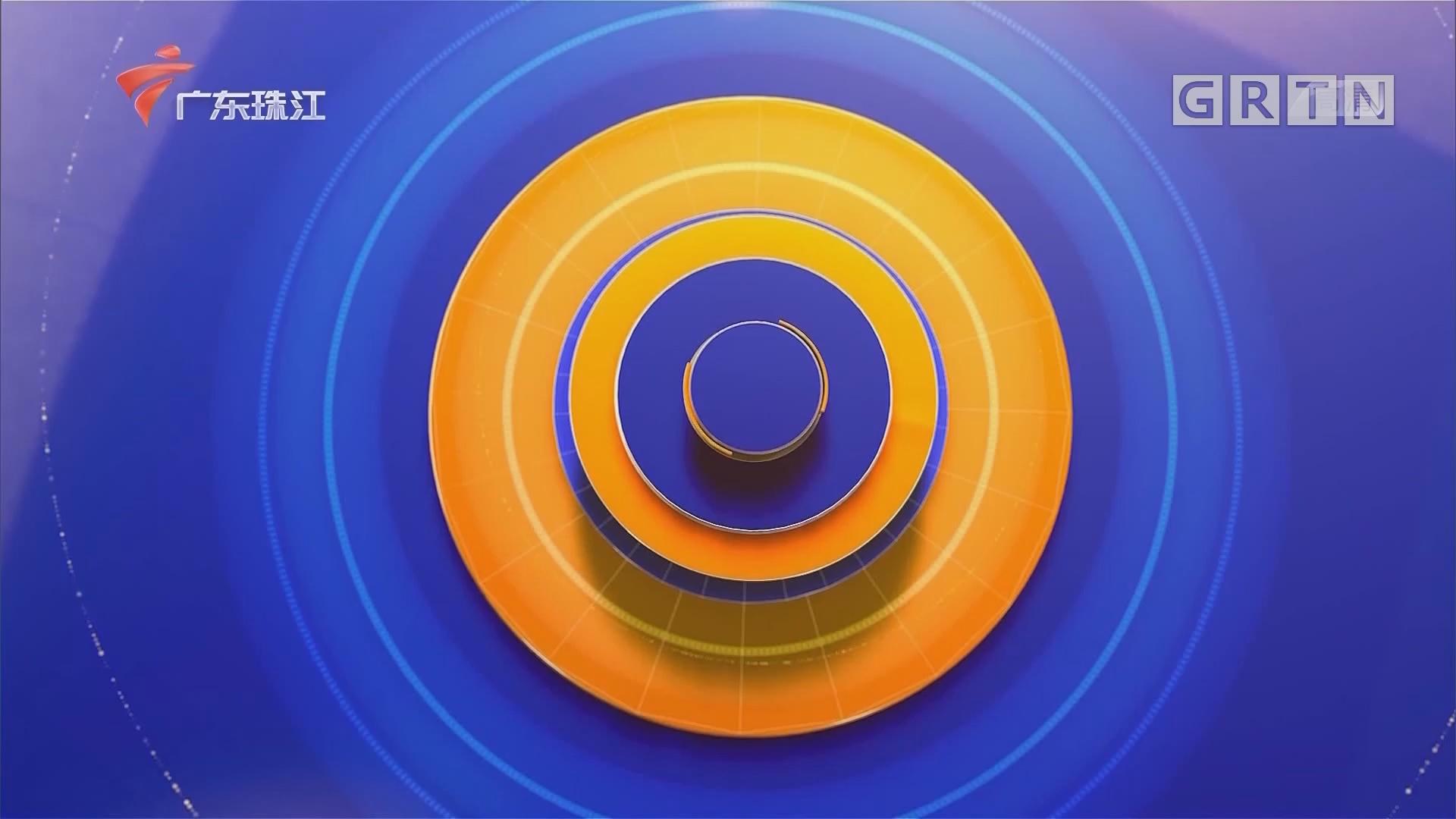 [HD][2020-02-18]今日财经:广深港澳科技创新走廊——聚能湾区 连接世界