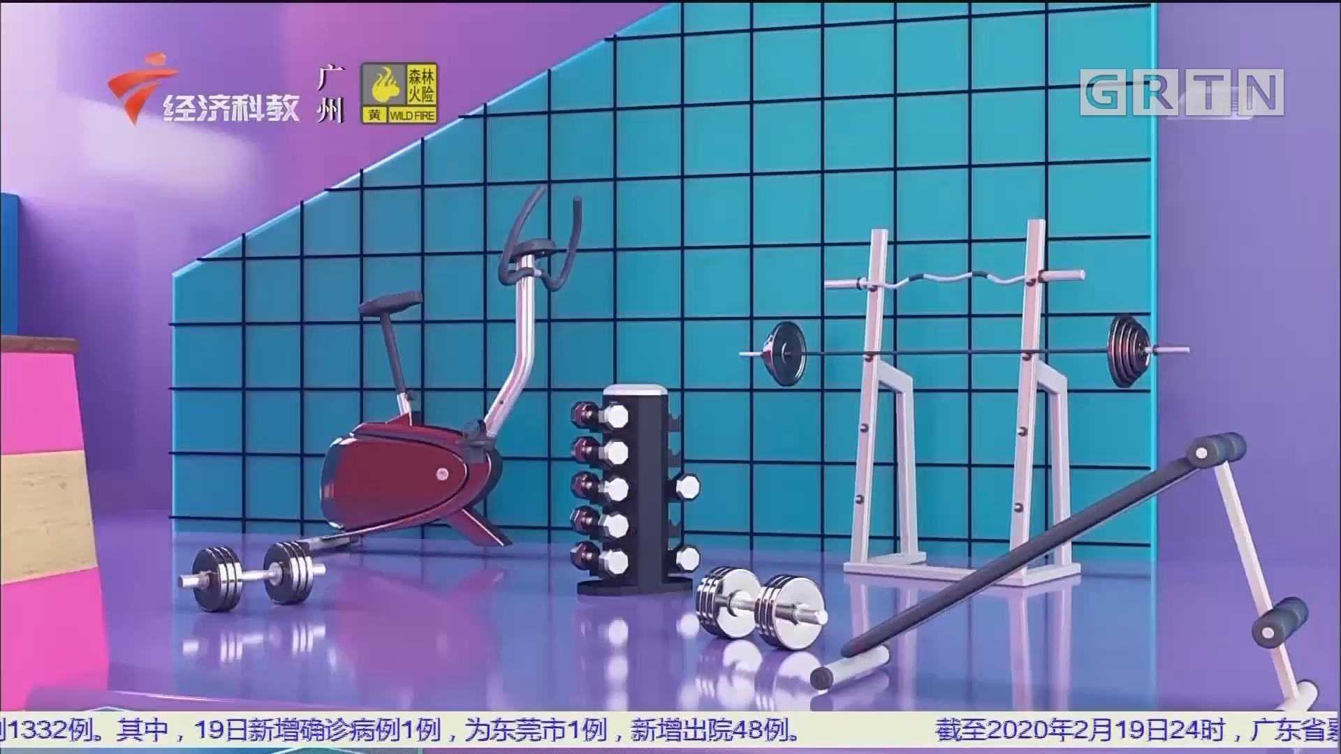 [HD][2020-02-20]经视健康+:名医来了:肺部小结节