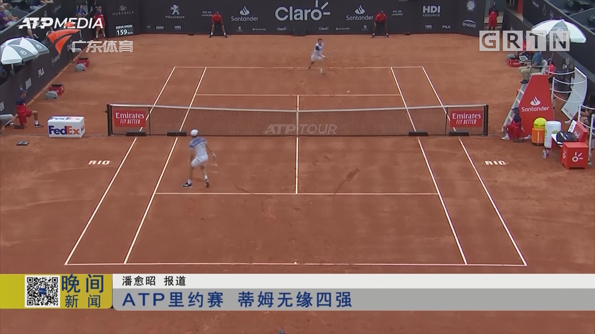 ATP里约赛 蒂姆无缘四强