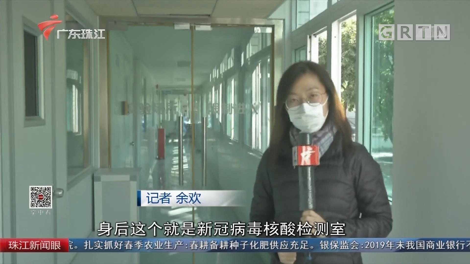 新冠病毒核酸检测室