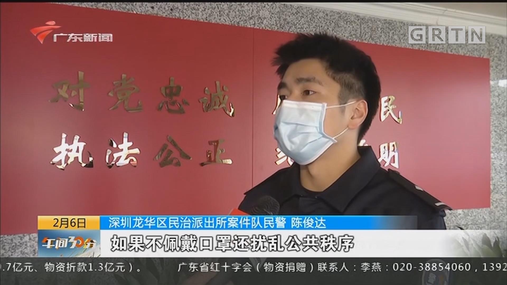 深圳:乘坐的士不戴口罩还打人 乘客被公安依法处理