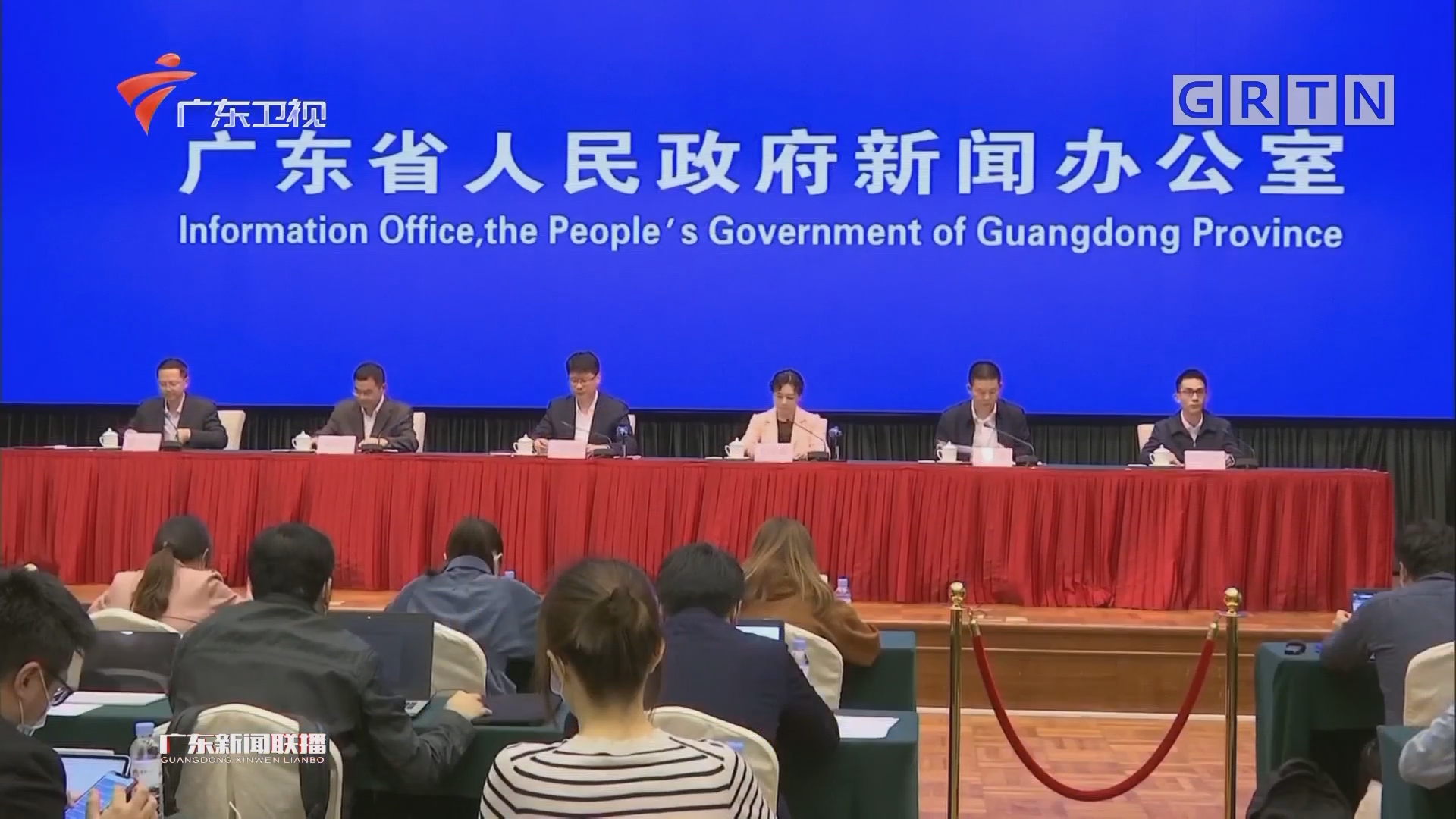 廣東省政府新聞辦疫情防控第二十九場新聞發布會舉行