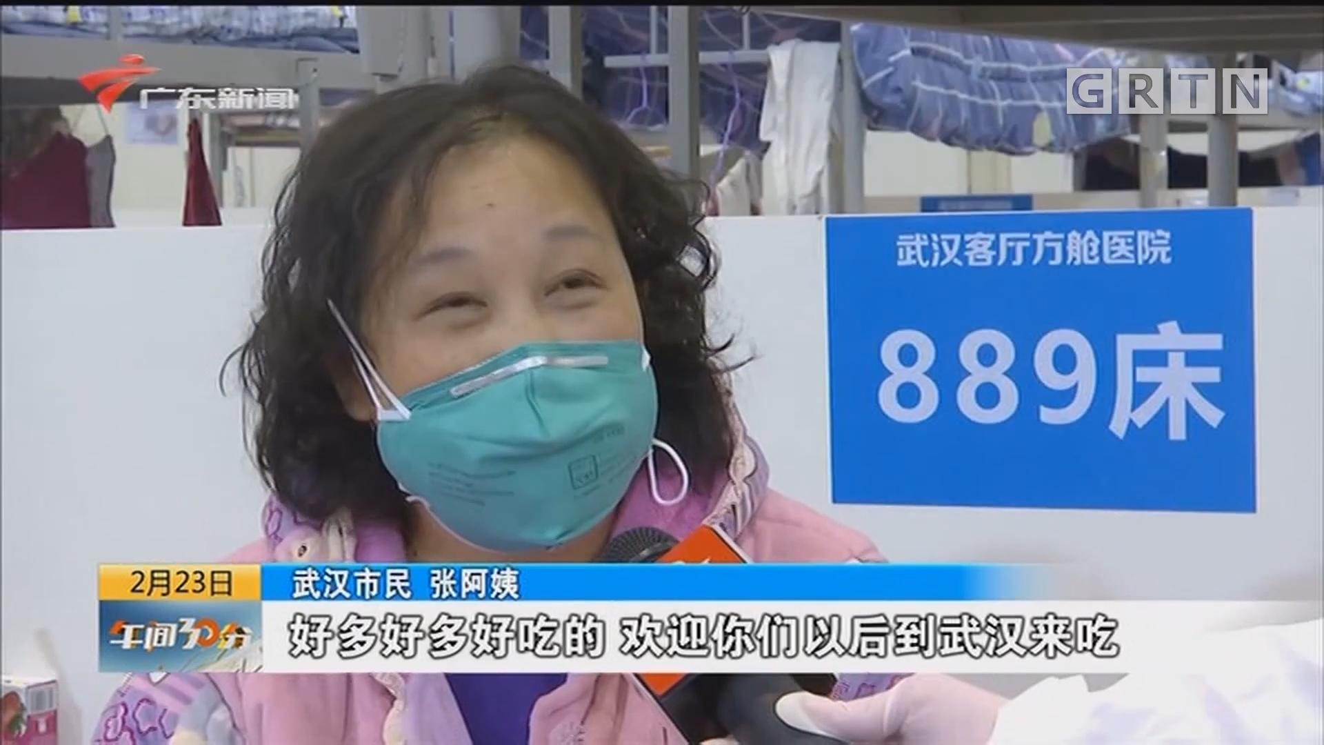 """湖北武汉抗""""疫""""日记:困境中迎接希望 记录张阿姨的30天"""