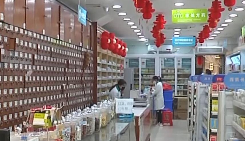 """广东公布疫情期间首份市场监管""""黑名单"""""""