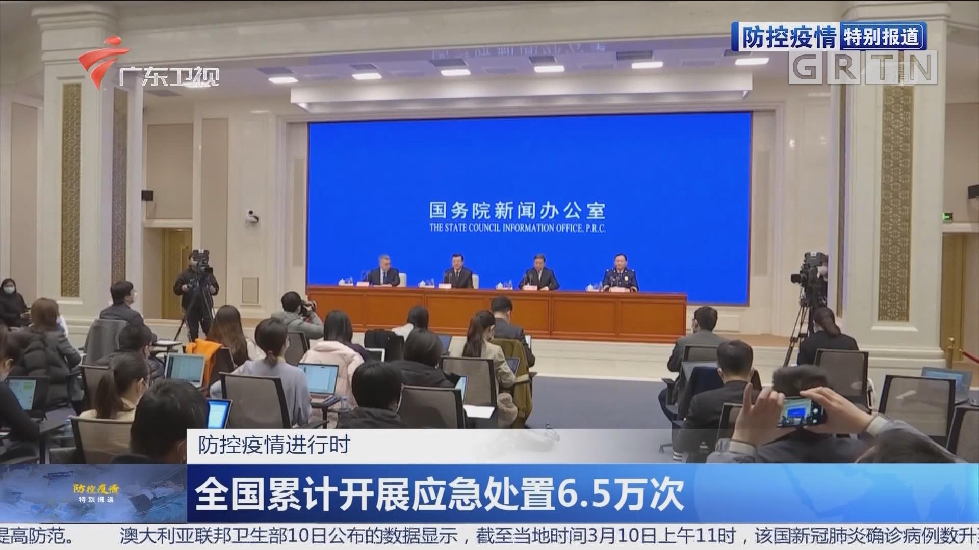 国务院联防联控机制今天召开两场新闻发布会