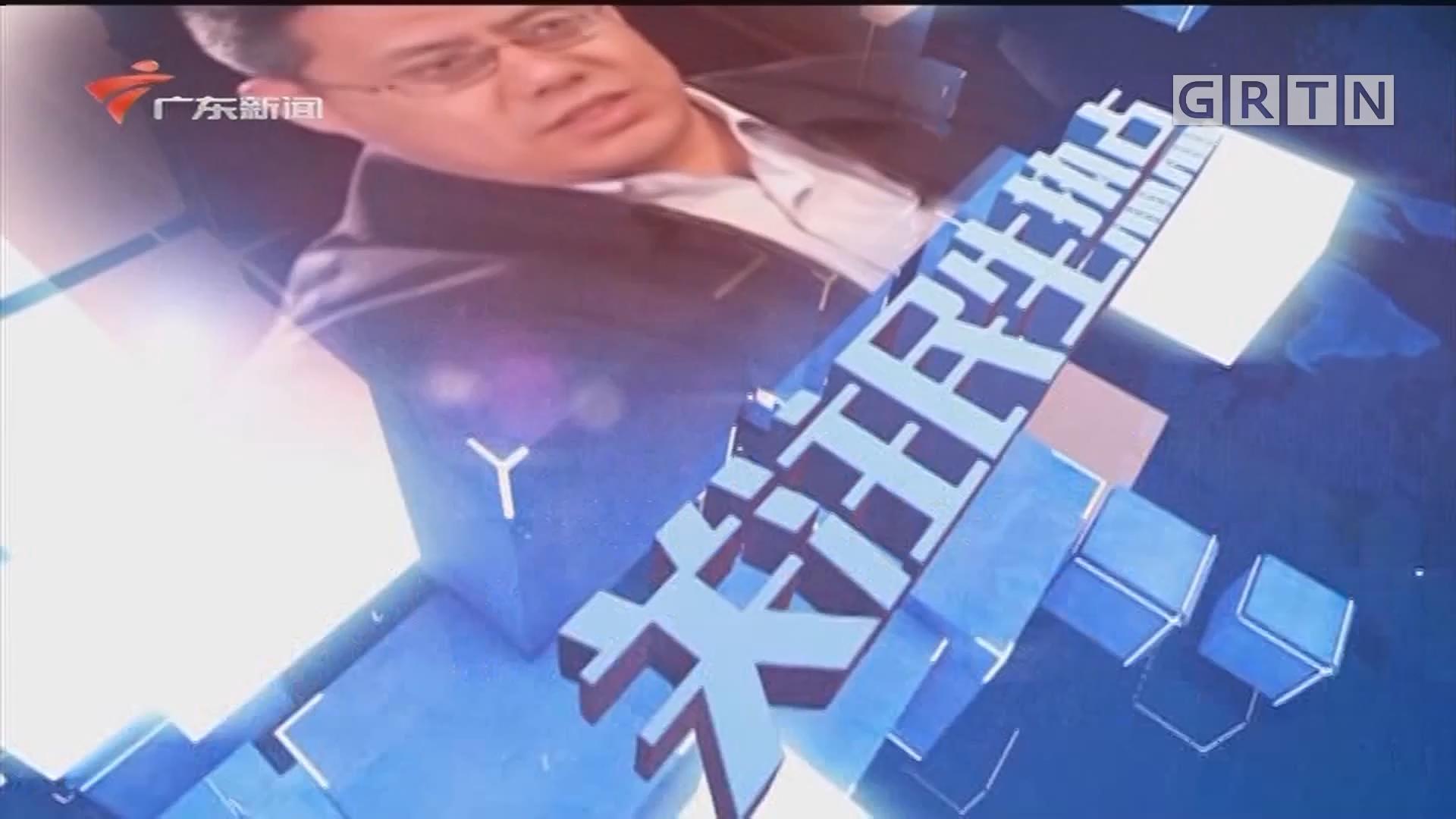 "[HD][2020-03-29]权威访谈:战""疫""中的广东经验"