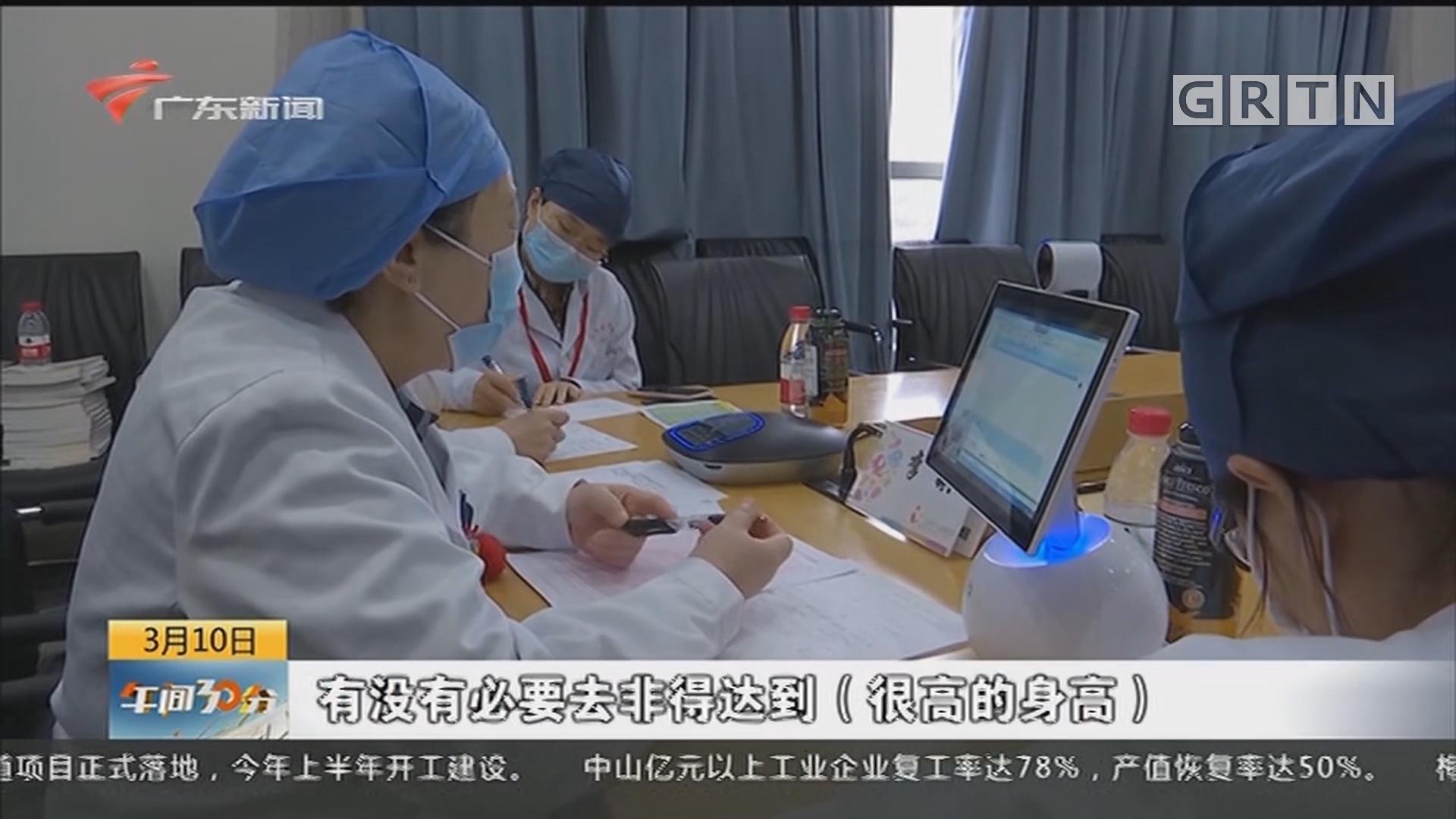 上海:首家儿童互联网医院上线 患儿足不出户得到诊疗