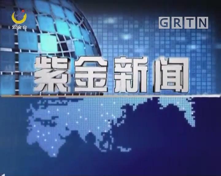 [2020-03-13]紫金新闻:李克强主持召开中央应对新冠肺炎疫情工作领导小组会议