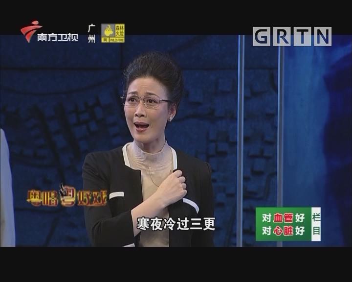 [2020-03-03]粤唱粤好戏:风云2003