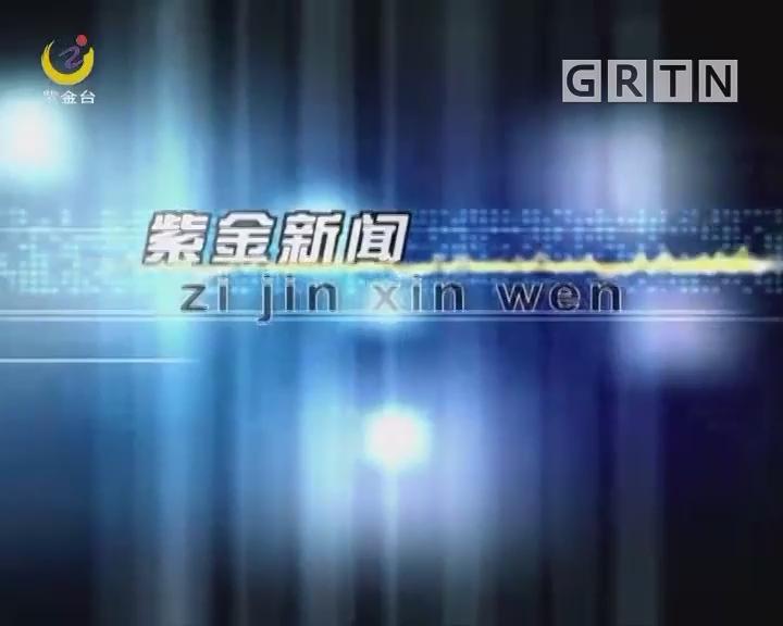 [2020-03-16]紫金新闻:《求是》杂志发表习近平总书记重要文章
